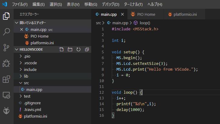 VS Code, LANG=JP