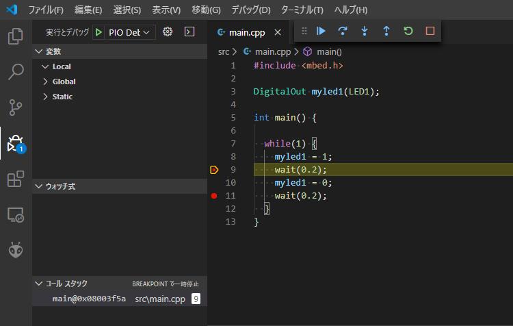 Edit nucleo sample in VSCode