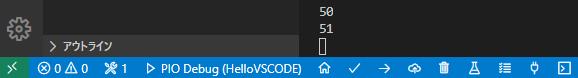VSCode, STATUS LINE