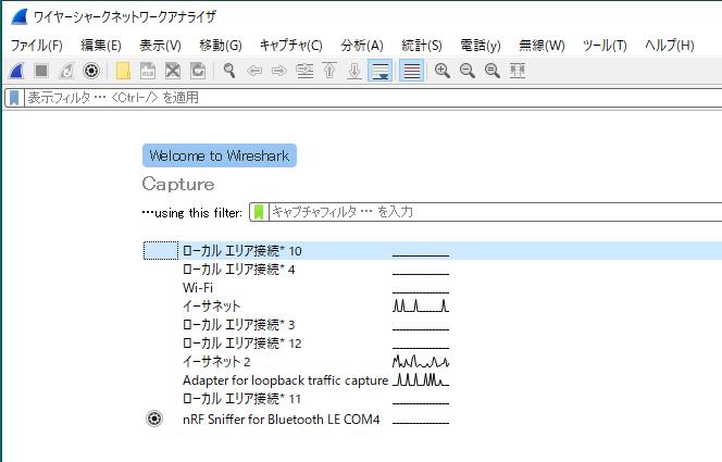 Wireshark, BLE Sniffer