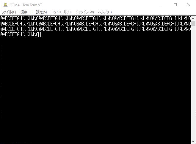 NUC120 UART1 output