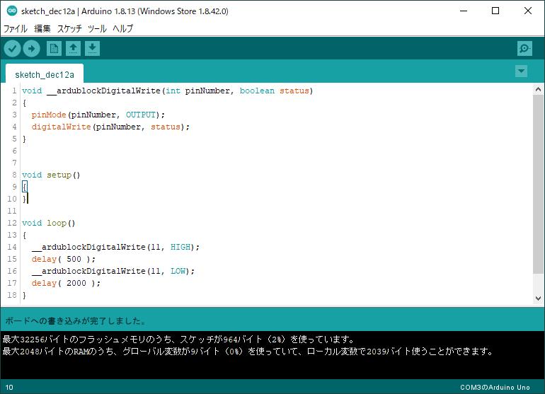 ArduBlock Generated Code