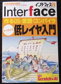 Interface202102