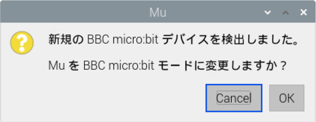 MU editor detected micro:bit