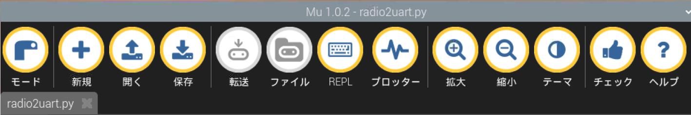 Mu_Menu