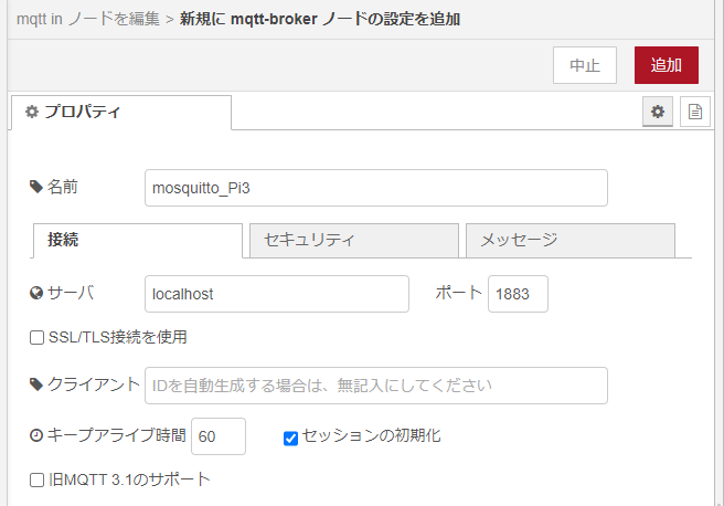 Broker connection