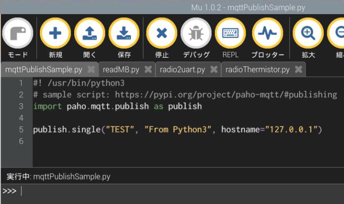 publish sample code in Mu