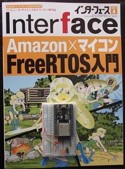 Interface202104