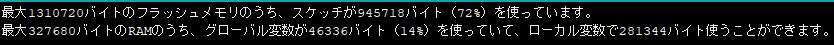 M5ez Hello memory usage