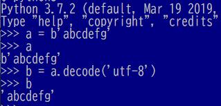 decode() runs on python3