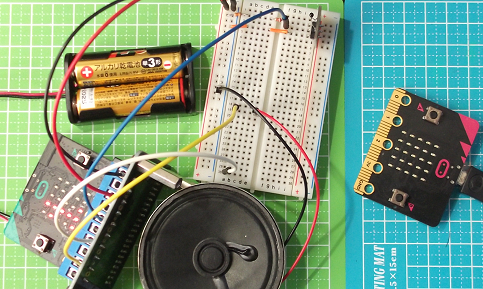 micro:bit Green and Red