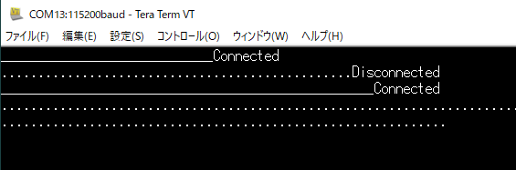 ledService uart log