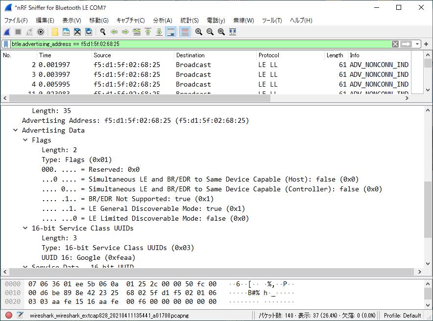 wireshark BLE ADV packet capture