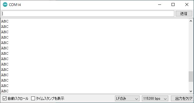 M5ATOM_Serial