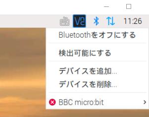 BBC micro:bit paired with Raspberry Pi