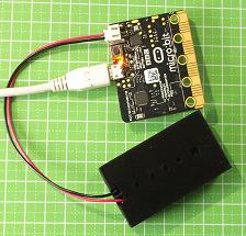 microbit_back_bbox