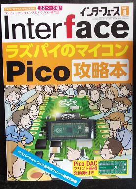 Interface202108