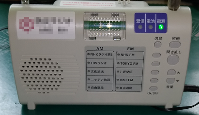 Radio00ecB