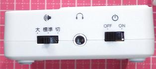 YDR-200ATside