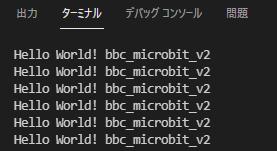 mbv2_helloworldoutput