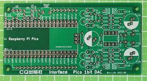 PicoDAC_PCB