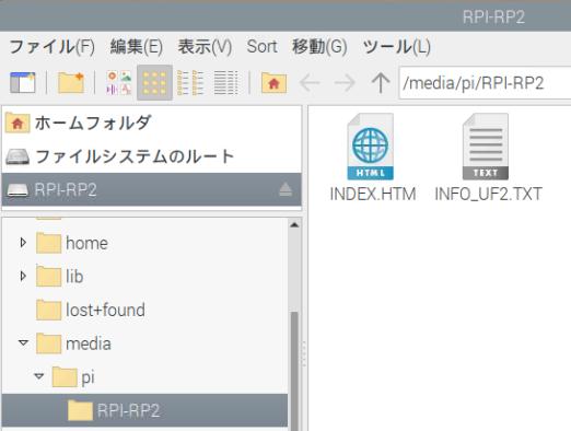 Rpi2_BootDrive