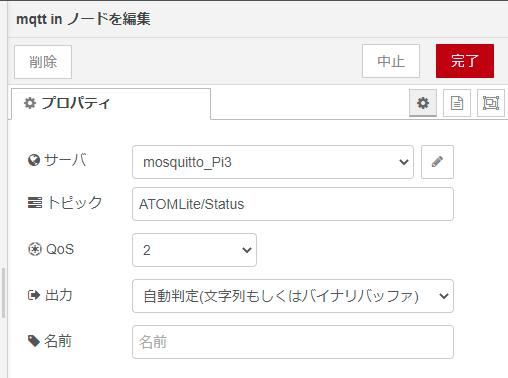 ATOMLiteStatus
