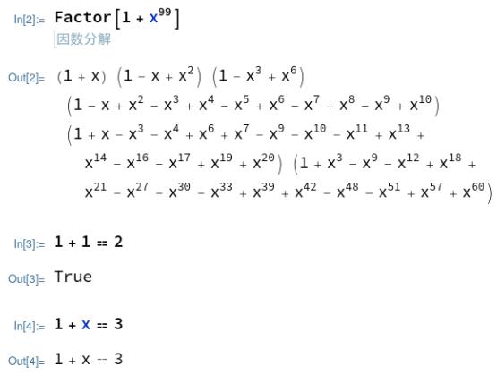 Factor_Wolf