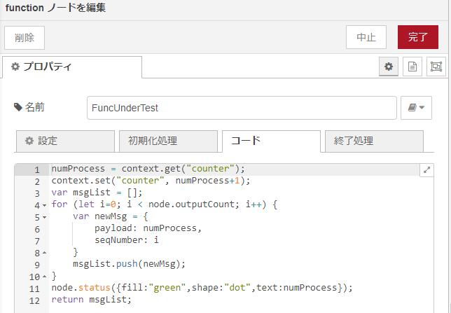 FuncO2_FuncCode