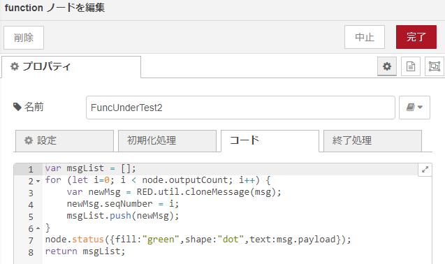 FuncO2dup_FuncCode