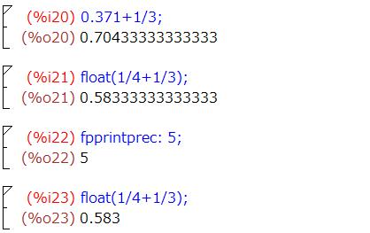 max_frac_float