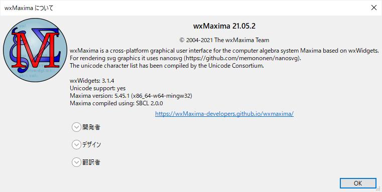 wxMaxima21052