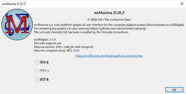 wxMaxima21052_EC